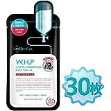 【正規品】メディヒール W.H.P 美白水分 ミネラル 炭 マスクパック 10枚×3 / MEDIHEAL W.H.P White Hydrating Charcoal-Mineral Mask 10sheet*3