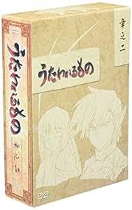 うたわれるもの DVD-BOX 章之二