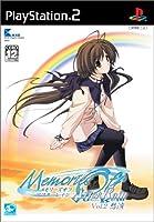メモリーズオフ アフターレイン  Vol.2 想演 (通常版)