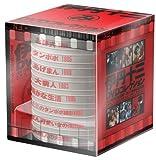 伊丹十三DVDコレクション ガンバルみんなBOX (初回限定生産)