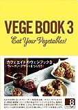 チョコレート料理本 - Best Reviews Guide