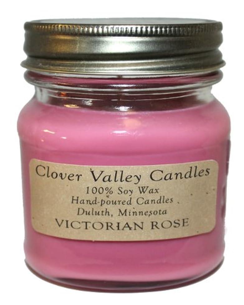 外交問題ドームアクチュエータVictorian Rose Half Pint Scented Candle byクローバーValleyキャンドル