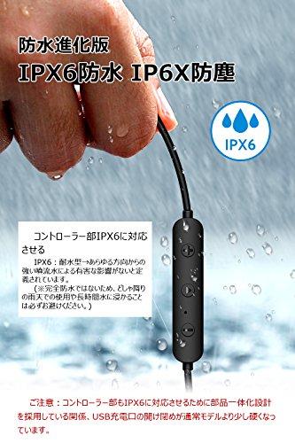 【防水進化版 IPX6対応】SoundPEATS(サウンドピーツ) Q30 Plus Bluetooth イヤホン 高音質 [メーカー1年保証] 低音重視 8時間連続再生 apt-Xコーデック採用 人間工学設計 マグネット搭載 CVC6.0ノイズキャンセリング マイク付き ハンズフリー通話 ブルートゥース イヤホン IP66防塵防水 ワイヤレス イヤホン Bluetooth ヘッドホン (ブラック)