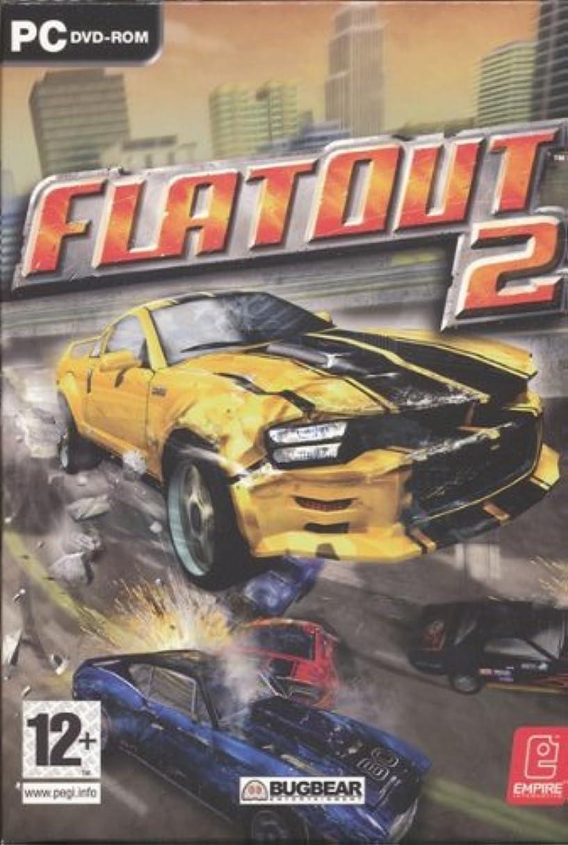 Flatout 2 (輸入版)