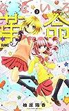 なないろ革命 3 (りぼんマスコットコミックス)