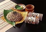 ひじき麺 スープ付 つけタイプ ネット限定 (麺100g つゆ60g )× 4食