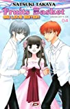 Fruits Basket #04 - Big Love Edition (1 BOOKS)
