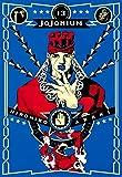 ジョジョの奇妙な冒険 [函装版] JOJONIUM 13 (愛蔵版コミックス)
