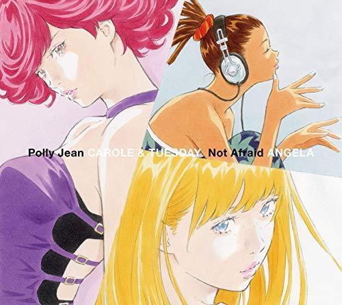 【メーカー特典あり】 Polly Jean/Not Afraid (LP) (メーカー共通特典 : ジャケットステッカー 付) [Analog]