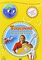No Mundo Da Crianca [DVD]