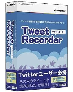 Tweet Recorder
