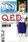 Q.E.D.証明終了 第37巻