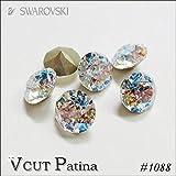 スワロフスキー Vカット(埋込型) #1088 ●パティナシリーズ● クリスタルホワイトパティナ ss39(約8.2mm) 1粒入