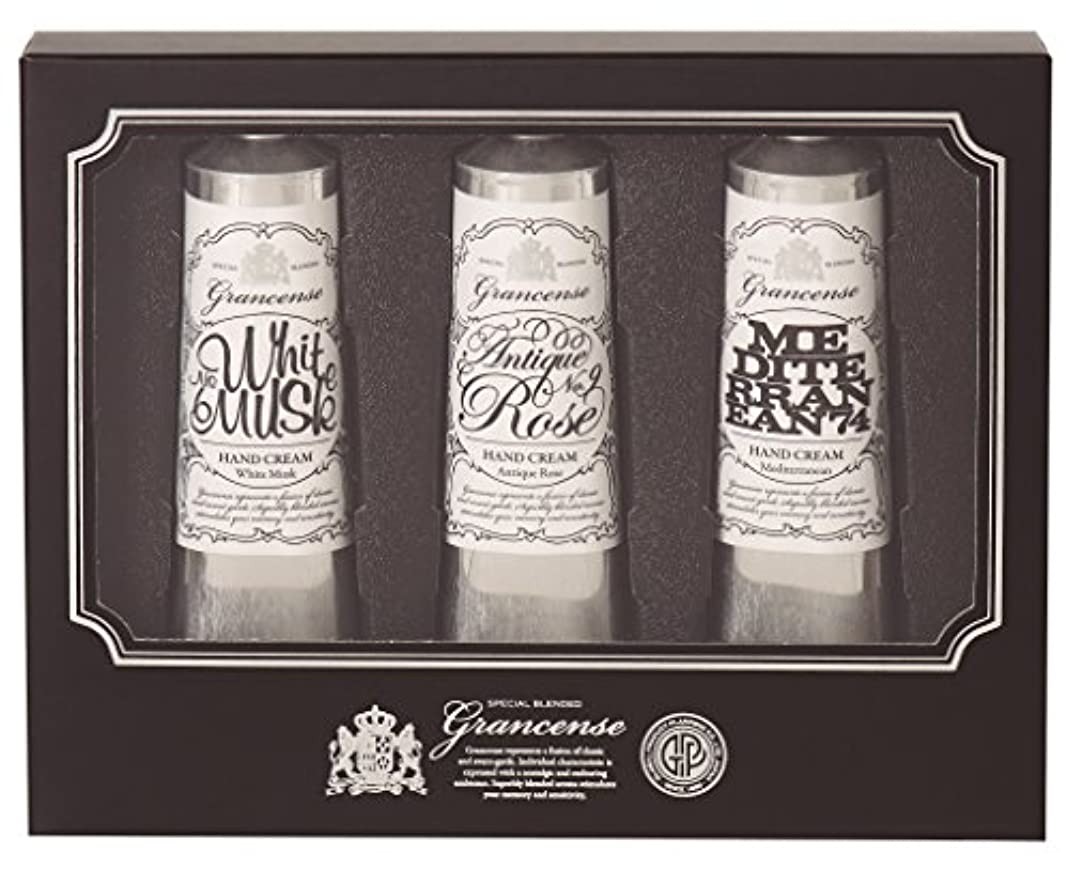 購入厳密に軽食グランセンス ハンドクリーム 40g×3個セット(手肌用保湿 シアバター配合 日本製 贈答品 箱入り ホワイトムスク&アンティークローズ&メディテレーニアン)