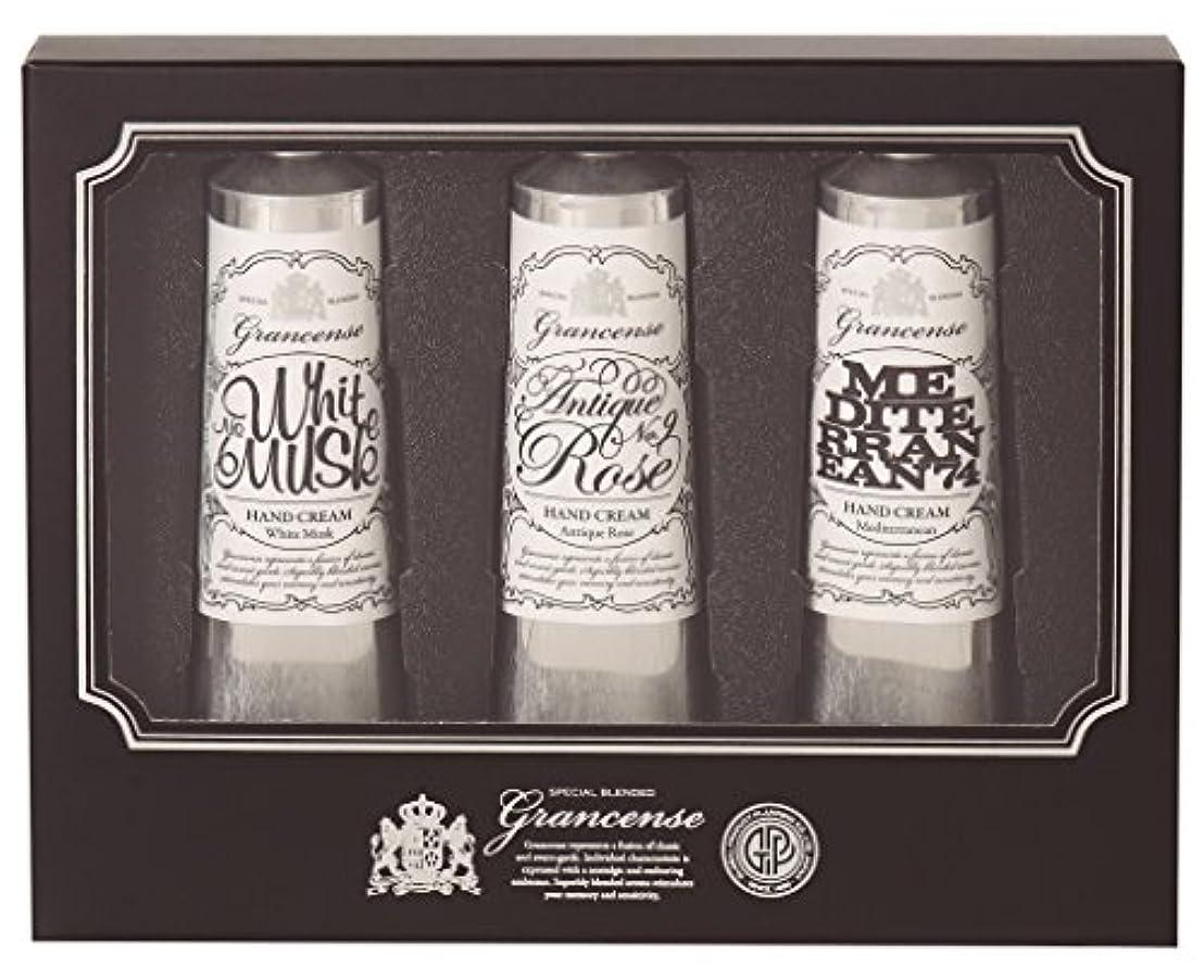 光沢のあるブローホールめるグランセンス ハンドクリーム 40g×3個セット(手肌用保湿 シアバター配合 日本製 贈答品 箱入り ホワイトムスク&アンティークローズ&メディテレーニアン)