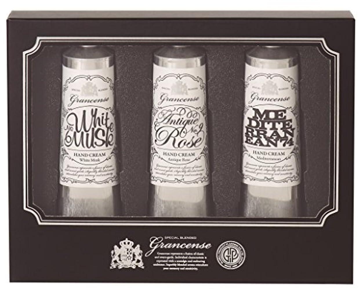 あらゆる種類の野菜ユニークなグランセンス ハンドクリーム 40g×3個セット(手肌用保湿 シアバター配合 日本製 贈答品 箱入り ホワイトムスク&アンティークローズ&メディテレーニアン)