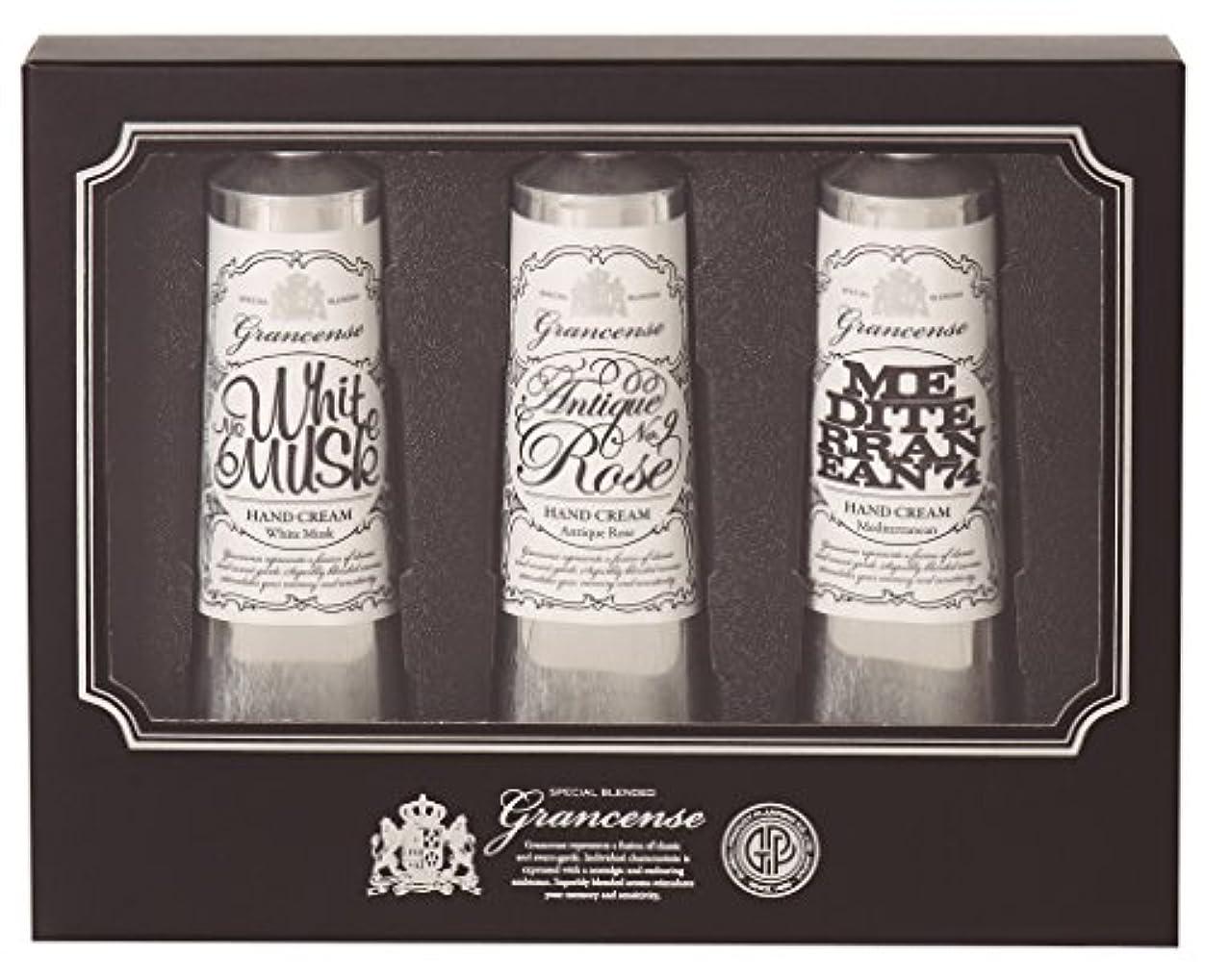 コカイン区別する抹消グランセンス ハンドクリーム 40g×3個セット(手肌用保湿 シアバター配合 日本製 贈答品 箱入り ホワイトムスク&アンティークローズ&メディテレーニアン)