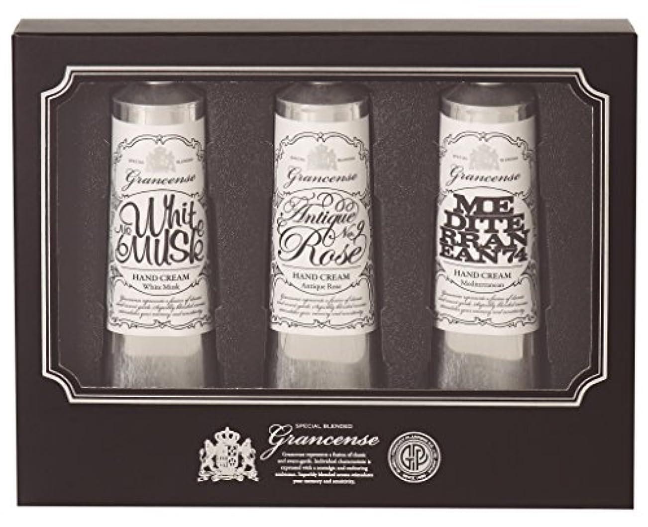 隠世代メロディアスグランセンス ハンドクリーム 40g×3個セット(手肌用保湿 シアバター配合 日本製 贈答品 箱入り ホワイトムスク&アンティークローズ&メディテレーニアン)