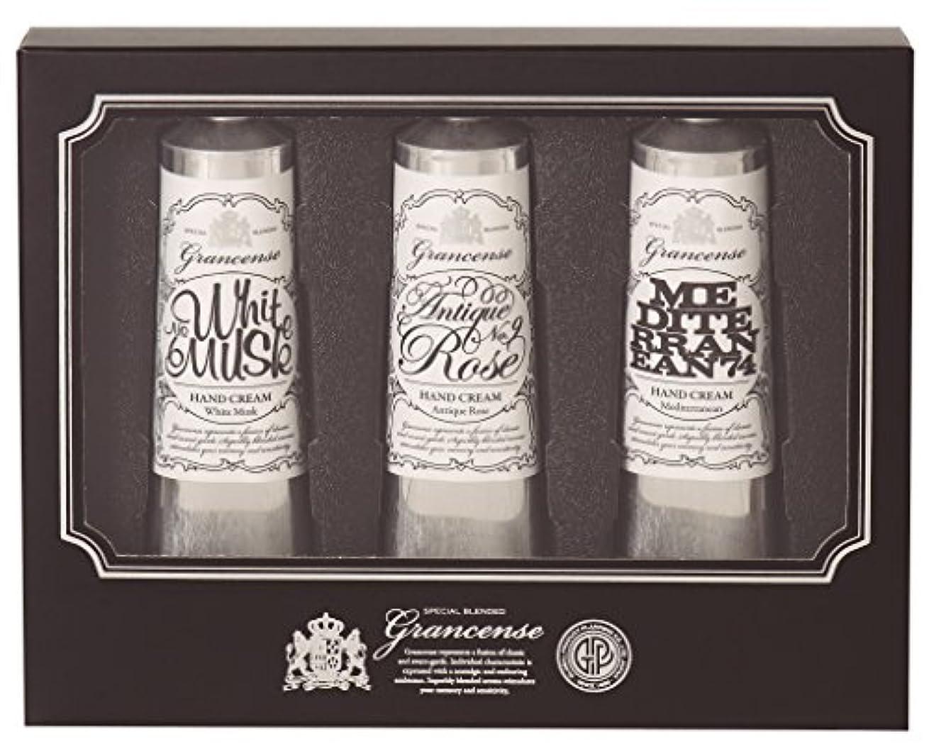 自治虚偽直接グランセンス ハンドクリーム 40g×3個セット(手肌用保湿 シアバター配合 日本製 贈答品 箱入り ホワイトムスク&アンティークローズ&メディテレーニアン)