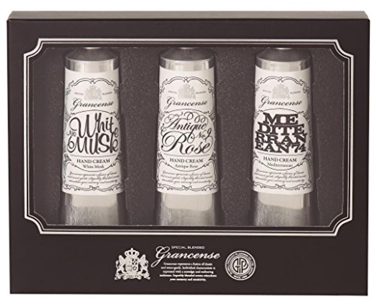 用語集特許公爵グランセンス ハンドクリーム 40g×3個セット(手肌用保湿 シアバター配合 日本製 贈答品 箱入り ホワイトムスク&アンティークローズ&メディテレーニアン)