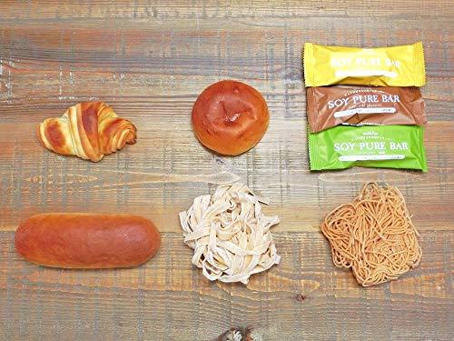 糖質0パン|はじめての低糖質 お試しセット[パン・パスタ・中華麺・クッキーバー]【糖質制限 糖質オフ 低糖質】