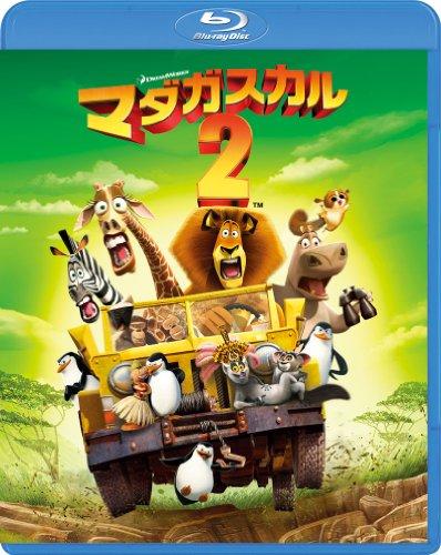 マダガスカル2 [Blu-ray]の詳細を見る
