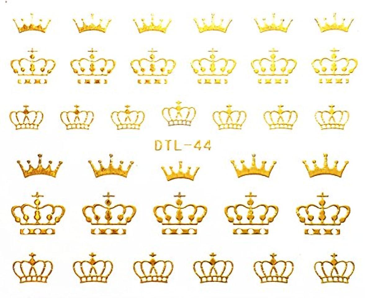 専門の中で同封するネイルアート3Dデカルステッカー ネイルステッカータトゥー ネイル用シール?ステッカー 王冠 - DTL044 - StickerCollection