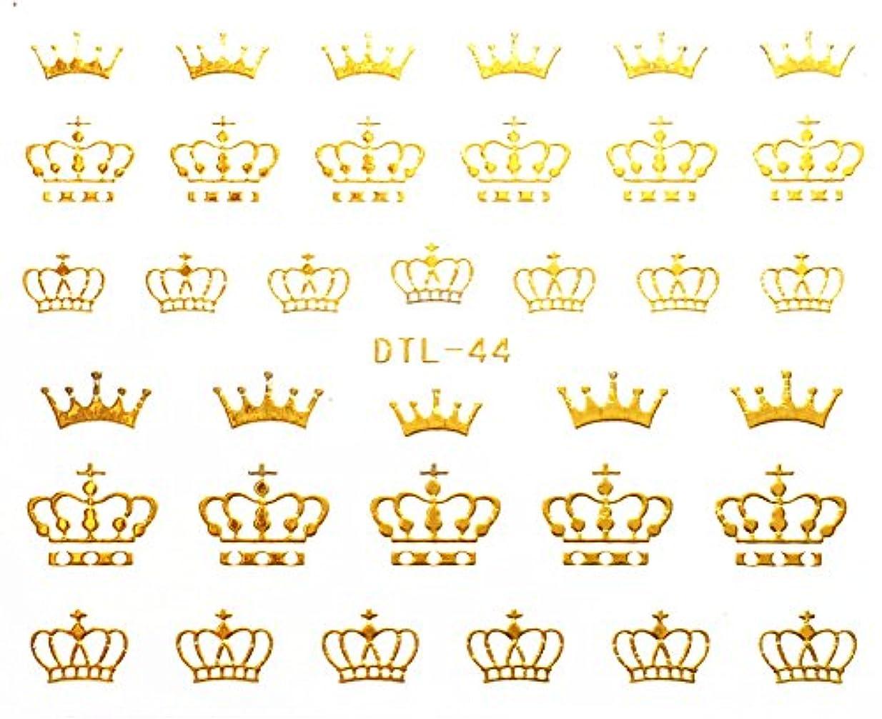 洞察力のある礼儀ほかにネイルアート3Dデカルステッカー ネイルステッカータトゥー ネイル用シール?ステッカー 王冠 - DTL044 - StickerCollection