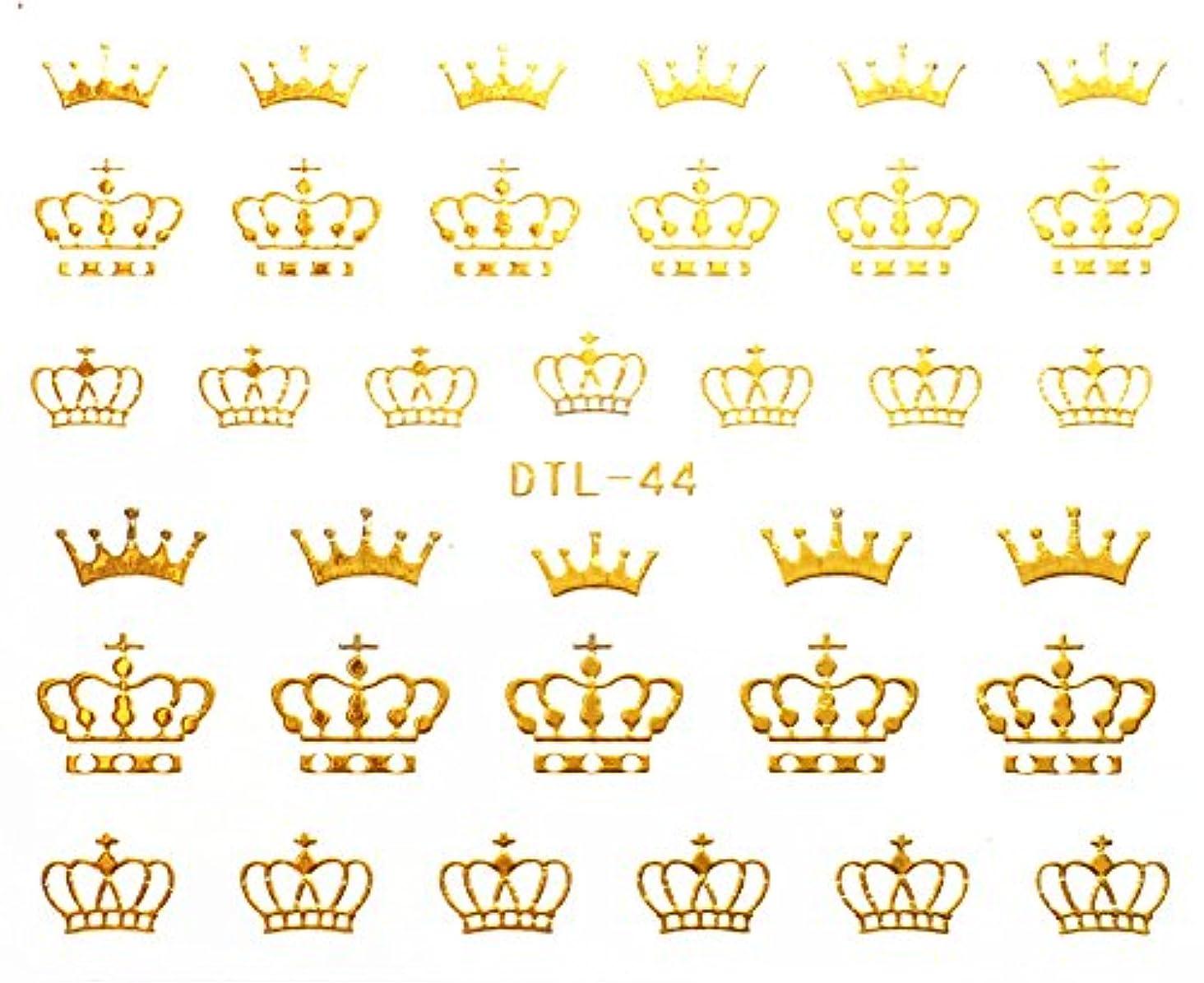 金銭的なお風呂を持っている南極ネイルアート3Dデカルステッカー ネイルステッカータトゥー ネイル用シール?ステッカー 王冠 - DTL044 - StickerCollection