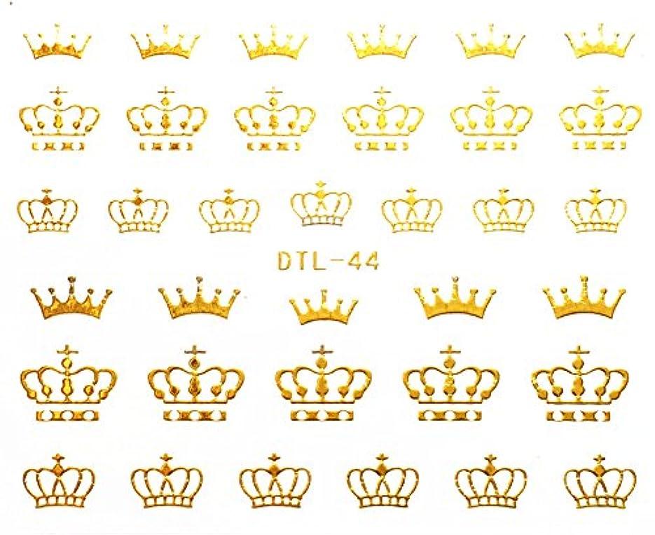 ブッシュカヌーアパートネイルアート3Dデカルステッカー ネイルステッカータトゥー ネイル用シール?ステッカー 王冠 - DTL044 - StickerCollection