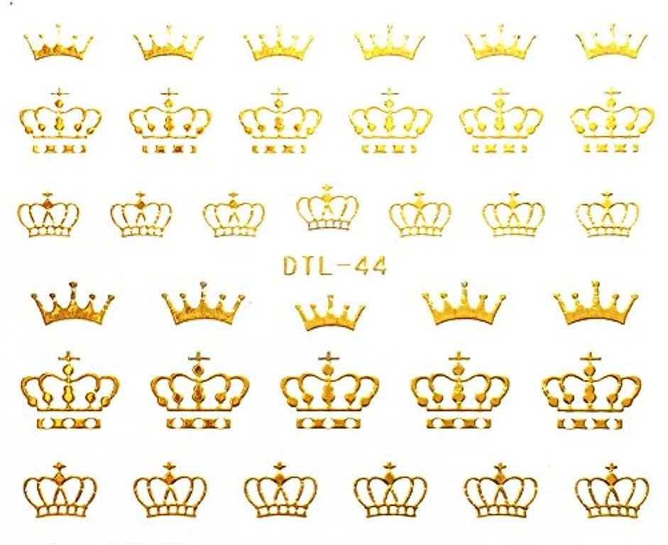 作動する月曜日ドリルネイルアート3Dデカルステッカー ネイルステッカータトゥー ネイル用シール?ステッカー 王冠 - DTL044 - StickerCollection