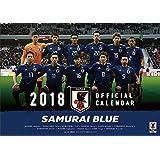 サッカー日本代表 2019年カレンダー