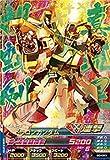 【シングルカード】B6弾)ドラゴンガンダム パーフェクトレア トライエイジ B06-020 [おもちゃ&ホビー]