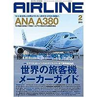 AIRLINE (エアライン) 2019年2月号