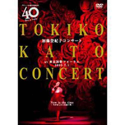 加藤登紀子 Now is the time[DVD]...