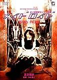 メイドロイド ペアロイドBOX【初回限定生産】 [DVD]