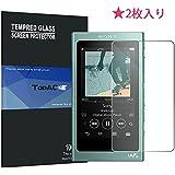 TopACE Sony Walkman A40 フィルム 硬度9H 超薄0.33mm 2.5D 耐衝撃 撥油性 超耐久 耐指紋 日本旭硝子素材採用 飛散防止処理 全面保護ガラスフィルム ウォークマンAシリーズ NW-A40 / NW-A47 / NW-A45 / NW-A46HN / NW-A45HN / NW-A30対応[2枚パック]