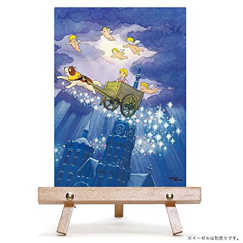 THE 世界名作劇場展 宮崎駿 キャンパスアート フランダースの犬 天使の空...