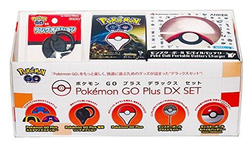 Pokemon GO Plus デラックスセット...