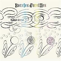Boucles D'Oreilles by Taeko Onuki (2007-03-21)