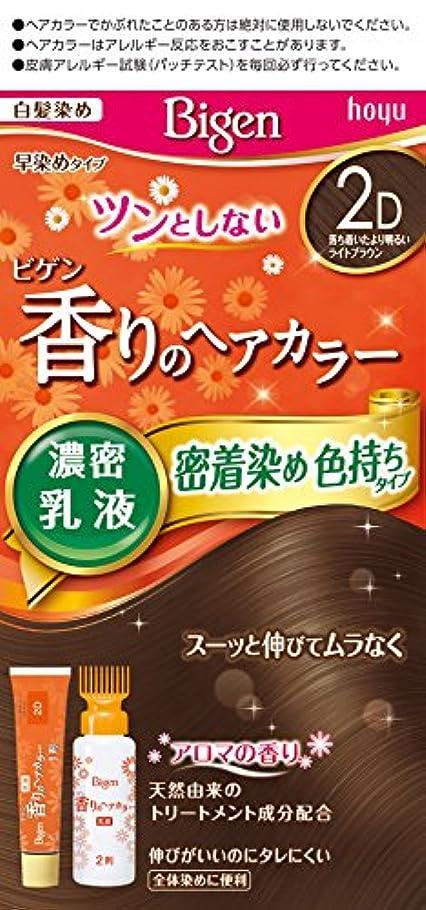大邸宅頑丈みなすビゲン香りのヘアカラー乳液2D (落ち着いたより明るいライトブラウン) 40g+60mL ホーユー