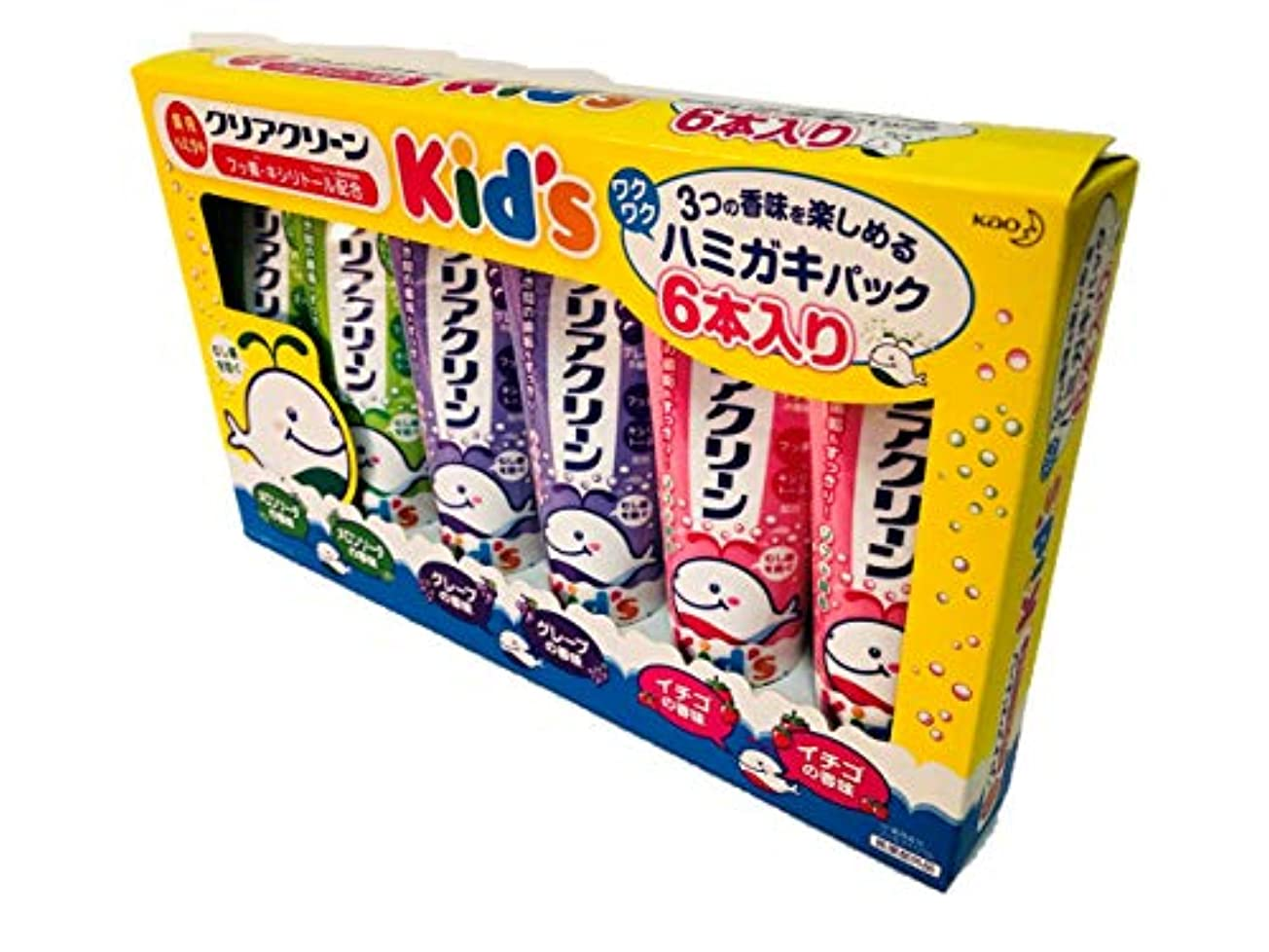 絶対にスナック今後クリアクリーン Kids ハミガキ 6本入りパック (メロンソーダ?グレープ?イチゴ)70g×6本 薬用ハミガキ