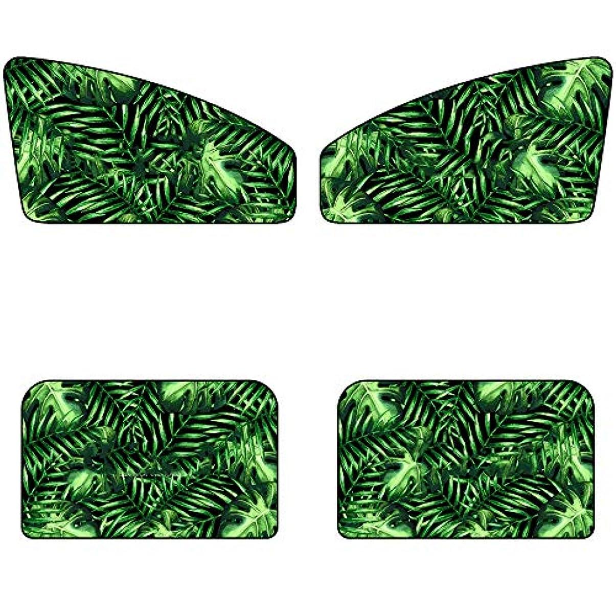 キャリア包括的スペクトラム車の日よけ 車の使用 磁気 サンシェード 車 日焼け止め絶縁 サンシェード リアフロントウィンドウシェードサイドウィンドウサンシェードベイビー4本,Green