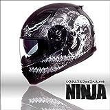 【クレスト】ワンタッチインナーバイザー付きフルフェイスヘルメット NINJA ニンジャ スカルグラフィック ホワイトスカル,XL(61~62cm)