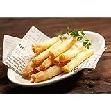 パリンコチーズ(冷凍・50個入1P/270g)