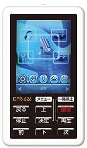 クマザキエイム Bearmax ポータブルデジタルオーディオプレーヤー/レコーダー 【デジらく+(Plus)】 4GB ホワイト DPR-626
