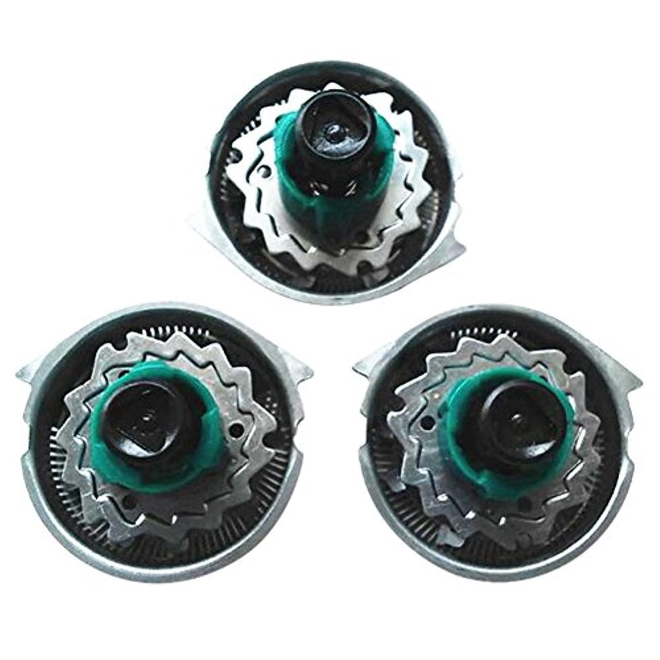 シティエンコミウム引退したHzjundasi 置換 シェーバー 頭/カッター/キャリーバッグ/保護キャップ for Philips RQ1151 1195