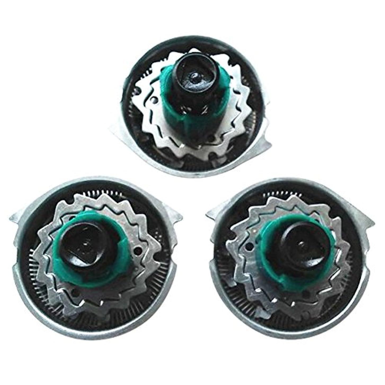 インチ容赦ない滝Juleyaing 置換 シェーバー 頭/カッター/キャリーバッグ/保護キャップ for Philips RQ1151 1195