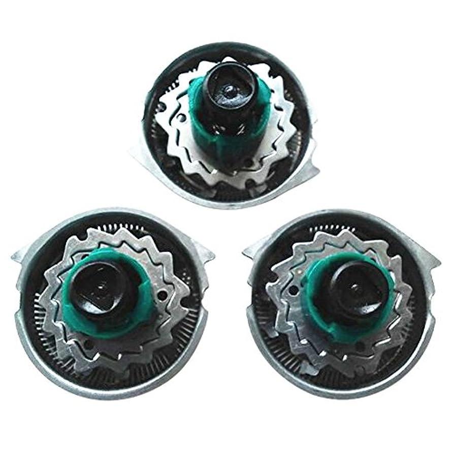 より空虚予防接種するDeylaying 置換 シェーバー 頭/カッター/キャリーバッグ/保護キャップ for Philips RQ1151 1195