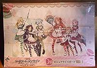 ソードアートオンライン SAO 一番くじ ビジュアルボード